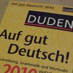 ミュンヘンのドイツ語学校
