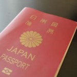 日本での役所手続き