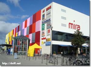 ショッピングセンターmira
