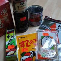 【フランクフルト】日本食・アジア食品が買えるお店
