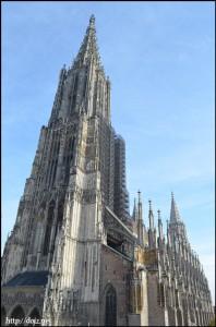 Stadthausからみる大聖堂