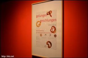 Museum der Brotkultur(パン文化博物館)