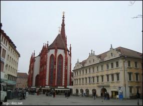 マルクト広場 (Marktplatz)