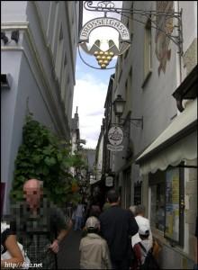 Drosselgasse(つぐみ横丁)