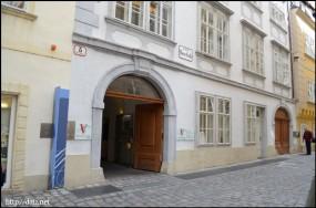 Mozarthaus Vienna(モーツアルトハウス・ウィーン)