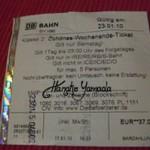 【ダルムシュタット】電車・バス・トラムのチケットの種類