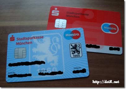 Sparkasseのカード