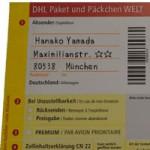 DHL Paket Weltで日本へ荷物を送る