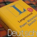 ドイツでの語学学校の選び方について