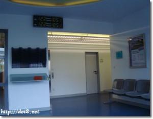 KVRの待合室