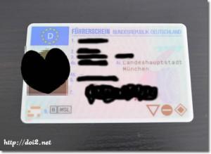 ドイツの運転免許証(表)