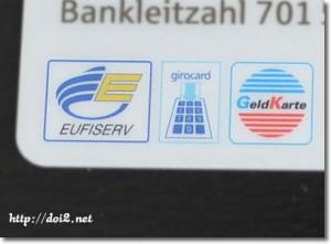 EC-Karte(Girocard)とGeldkarte