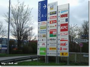 Euro-Industriepark