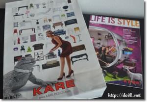KARE(家具)