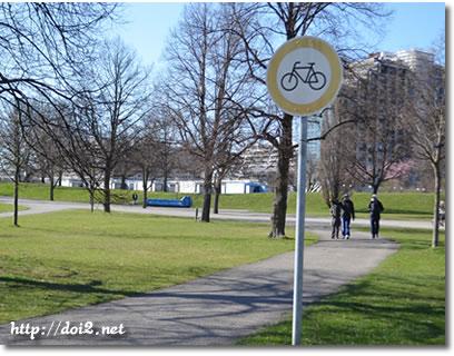 ... für Fahrräder(自転車通行禁止