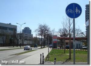getrennter Rad- und Fußweg(自転車・歩行者別道路)