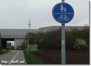 gemeinsamer Fuß- und Radweg(自転車・歩行者共通道路)