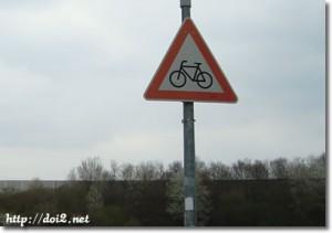Radfahrer kreuzen(自転車横断注意)