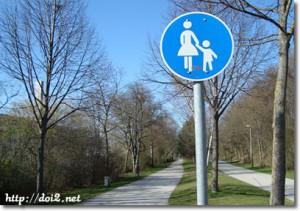 Sonderweg Fußgänger(歩行者用道路)