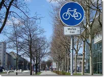 ドイツの自転車ルール&標識 ...