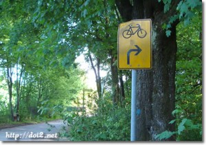 この先の自転車道