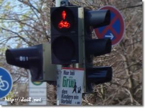 自転車&歩行者用信号