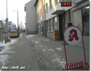 お店の前の駐輪場