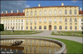 Neues Schloss(西側)