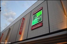 Galeria InnoとMedia Markt