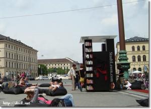 Stadtlesen