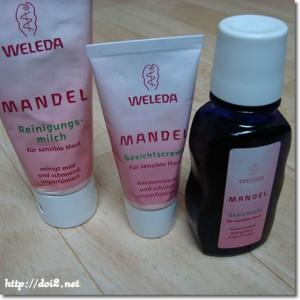 Reinigungsmilch, Gesichtswasser, Gesichtsöl