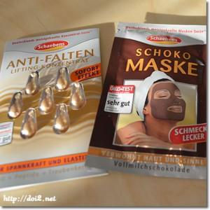 Anti Falten Lifting Konzentrat, Schoko Maske