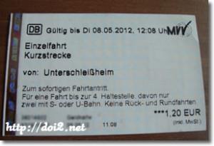 DBの券売機で買ったKurzstrecke(短区間)チケット