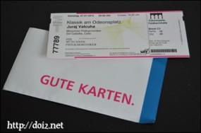 Klassik am Odeonsplatzのチケット