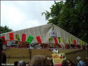 日本食テント