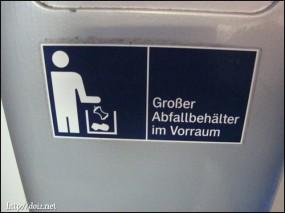 電車内のゴミ箱