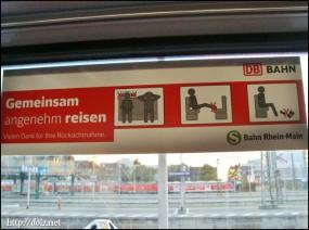 電車内のマナーポスター