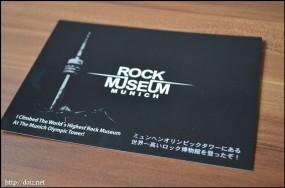 世界一高いロック博物館を登ったぞ!