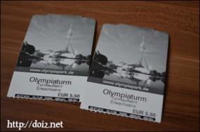 オリンピアタワーチケット