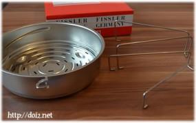 Fisslerの圧力鍋用蒸し籠