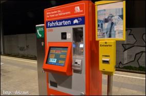 ザルツブルクの券売機