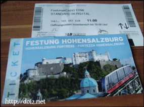 Festung Hohensalzburg(ホーエンザルツブルク城塞)チケット