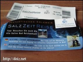 ベルヒテスガーデン岩塩坑のチケット