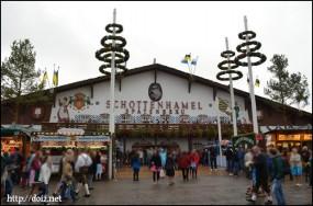 Schottenhamel(2012年)