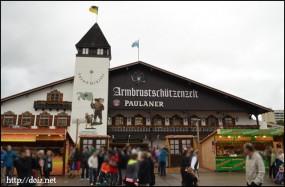 Armbrustschützen-Festhalle(2012年)
