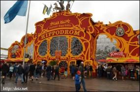 Hippodrom(2012年)