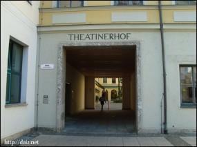 Theatiner Hof(テアティーナーホーフ)