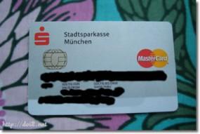 Stadtsparkasse Münchenクレジットカード