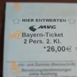 【ミュンヘン】バイエルンチケットの券売機での購入方法