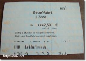 バスの運転手さんから買ったチケット